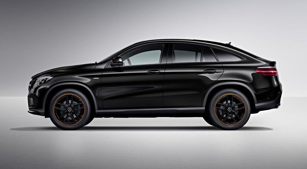 Benz GLE Coupe висполнении OrangeArt Edition доступны для заказа