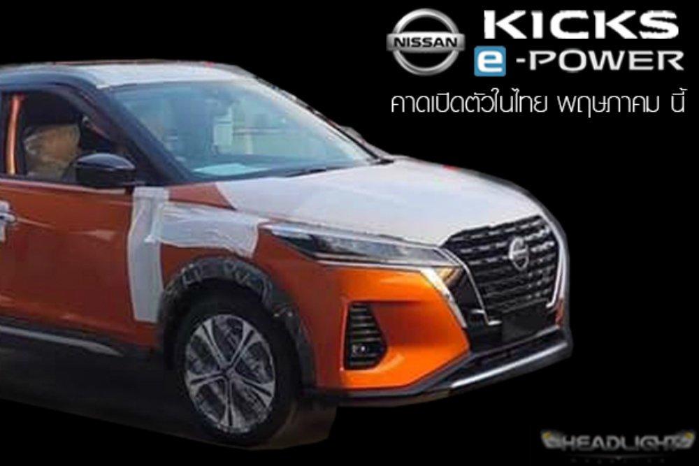Nissan Kicks обзавелся новой внешностью и полным приводом