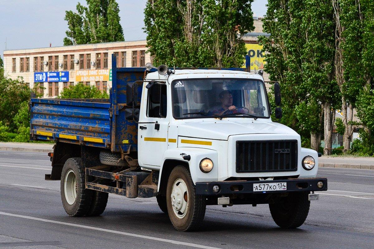 ГАЗ прекратил производство старых «ГАЗонов»