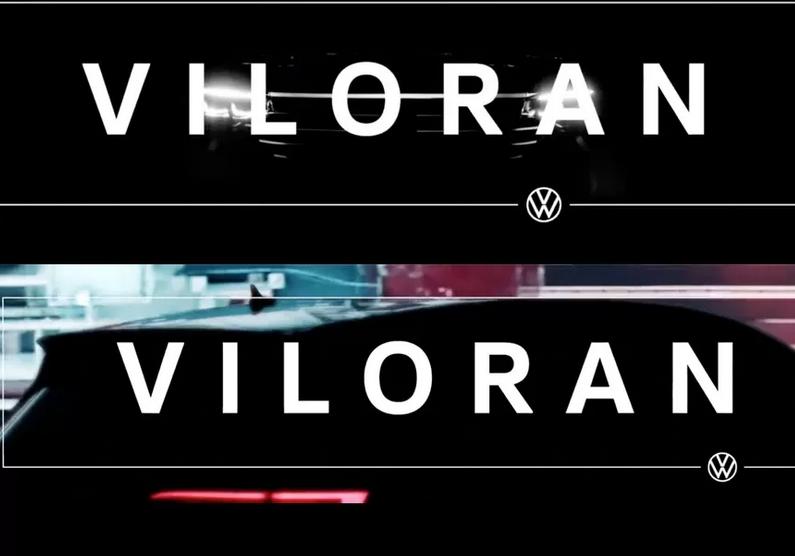 Volkswagen официально подтвердил имя нового минивэна, которое и так все знали