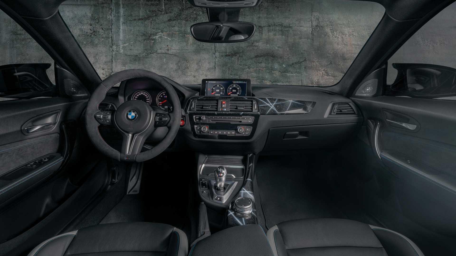 «Злой» малыш BMW M2 Competition получит эксклюзивную версию Arty Makeover