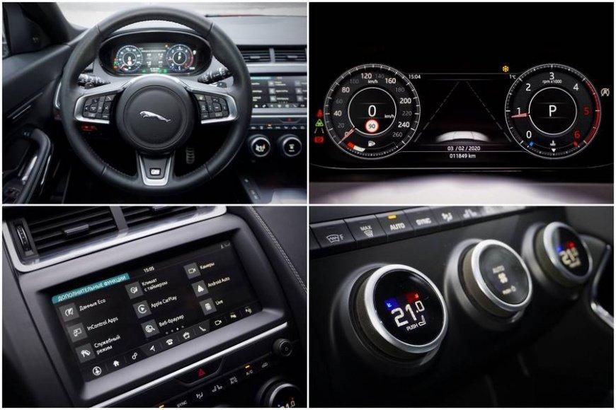 Тест-драйв Jaguar E-Pace от CarsWeek.ru