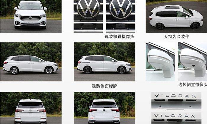 Дилеры готовятся принимать заказы на минивэн Volkswagen Viloran