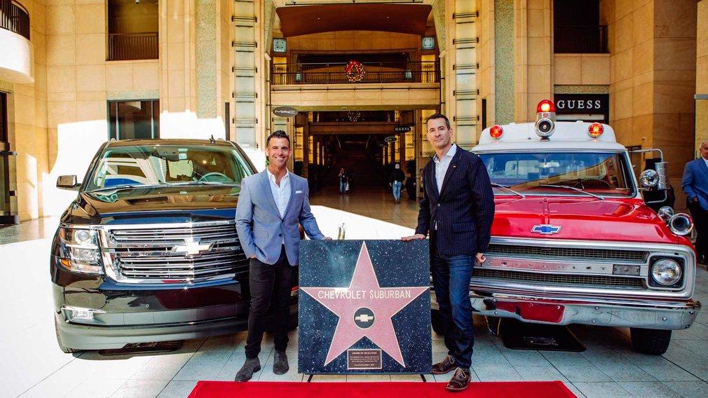 Chevrolet Suburban стала первой машиной, получившей звезду на Голливудской аллее славы