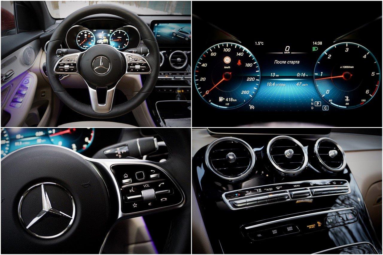 Тест-драйв Mercedes-Benz GLC 300 d Coupe