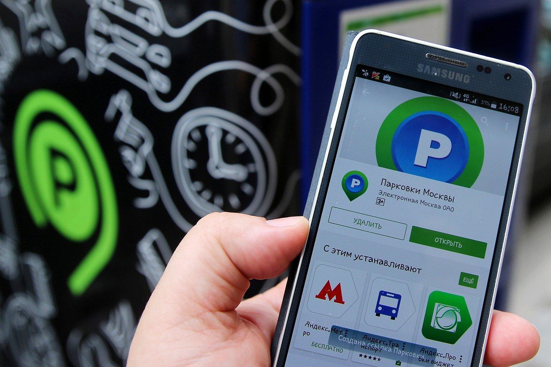 Назван самый популярный способ оплаты парковки в Москве