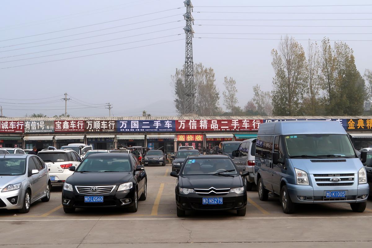 Китайский автопром столкнулся с проблемой низкого спроса