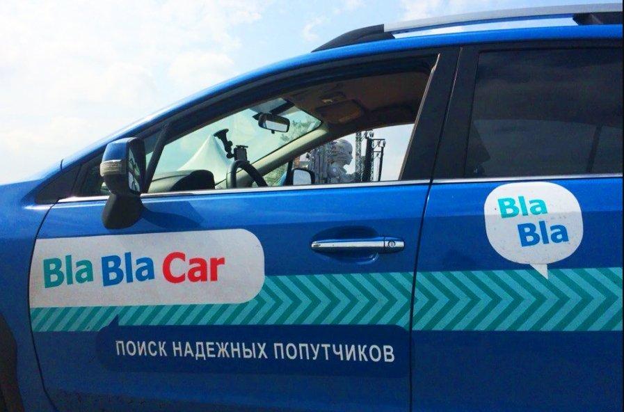 Власти Москвы просят сервис BlaBlaCar приостановить все поездки из-за коронавируса