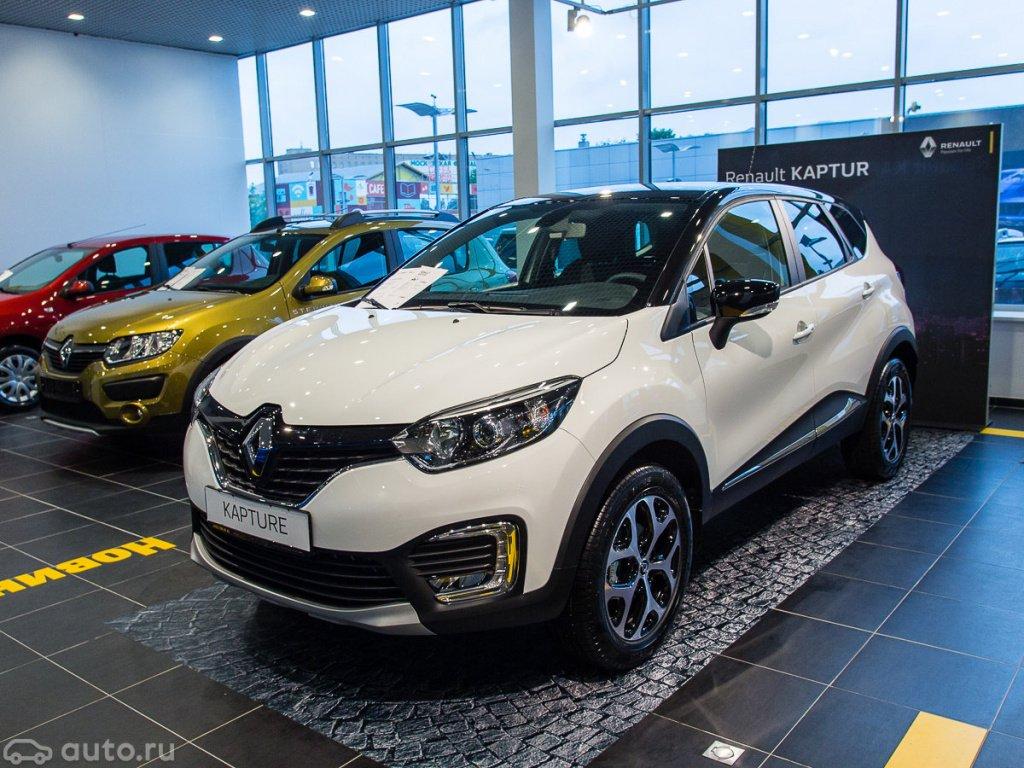 Рено подняла цены наавтомобили в Российской Федерации
