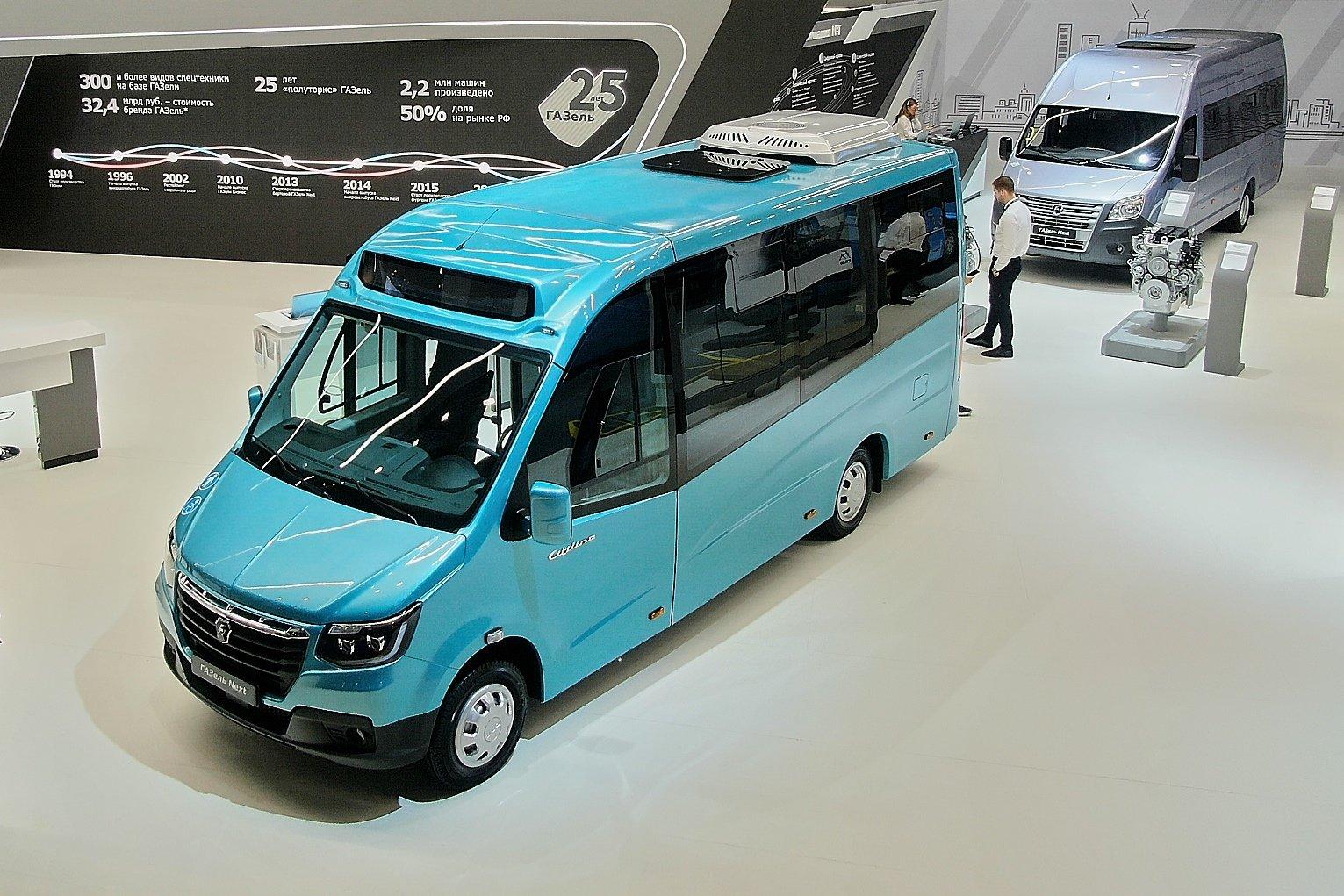 ГАЗ собирается создавать «антивирусные» автобусы