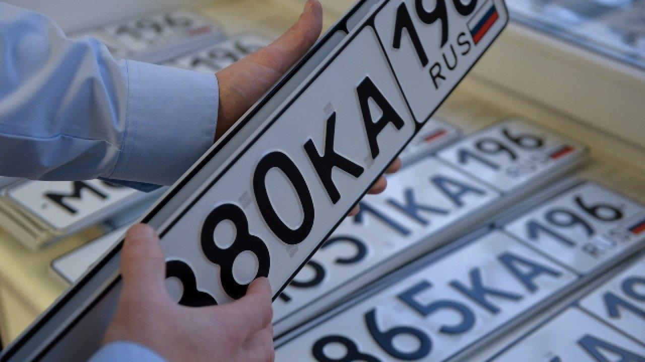 В ГИБДД не станут штрафовать за просроченную регистрацию авто