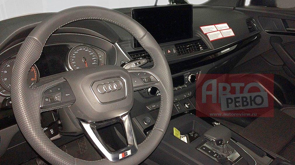 Появились свежие фотографии обновленного кроссовера Audi Q5