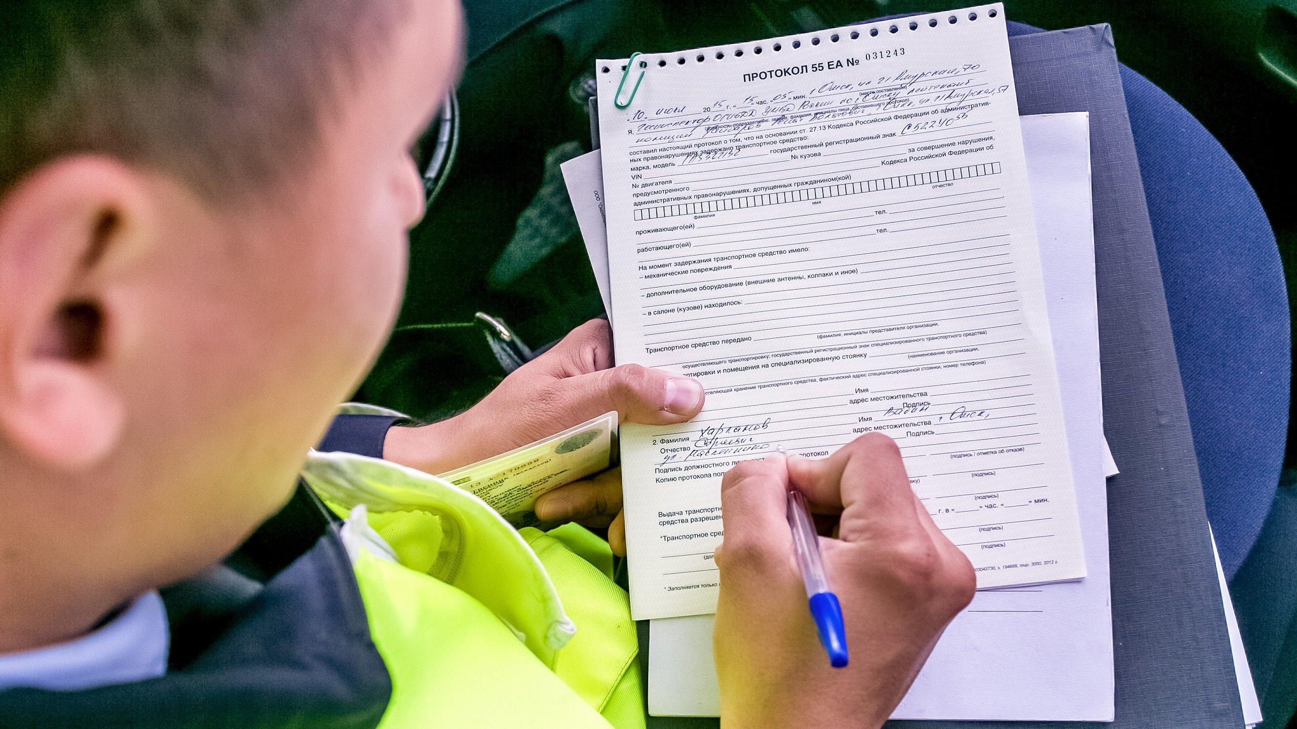 В России предложили штрафовать водителей за нарушение карантина