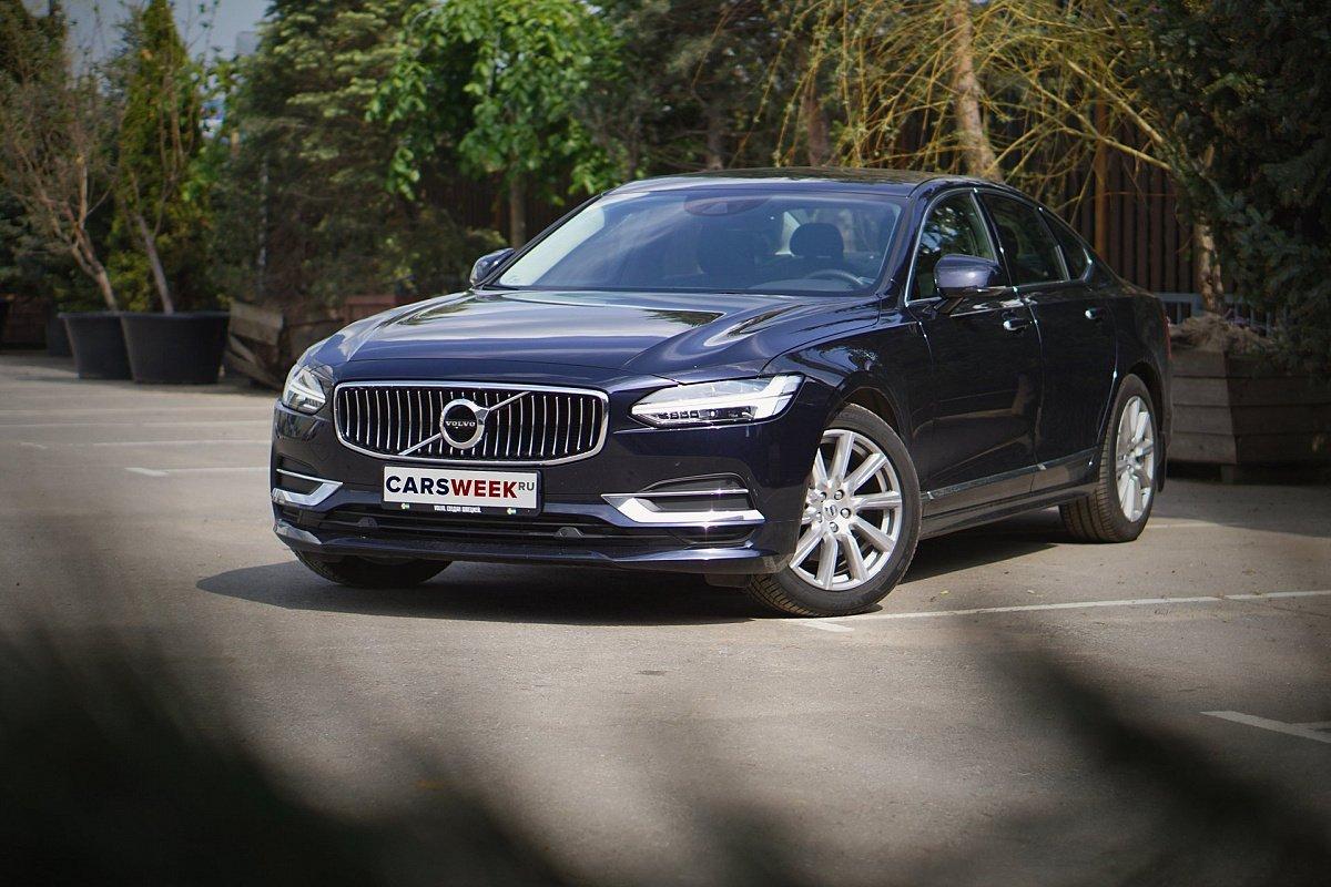 Тест-драйв Скромность: тест Volvo S90 T4 смотреть видео, видеобзор, комплектации, характеристики авто, фото, цены в России на сайте Carsweek