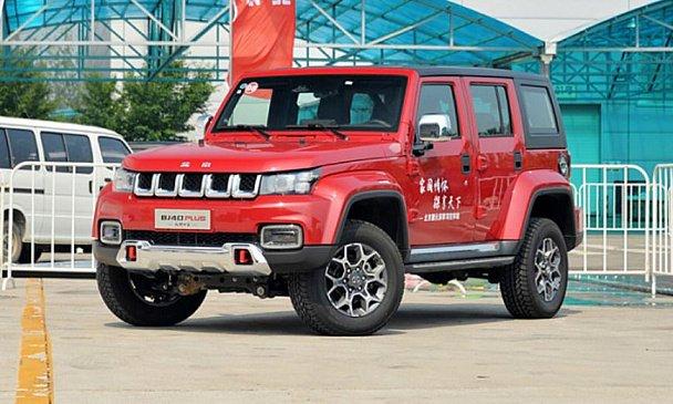 Jeep из знаменитой рекламы появился в продаже
