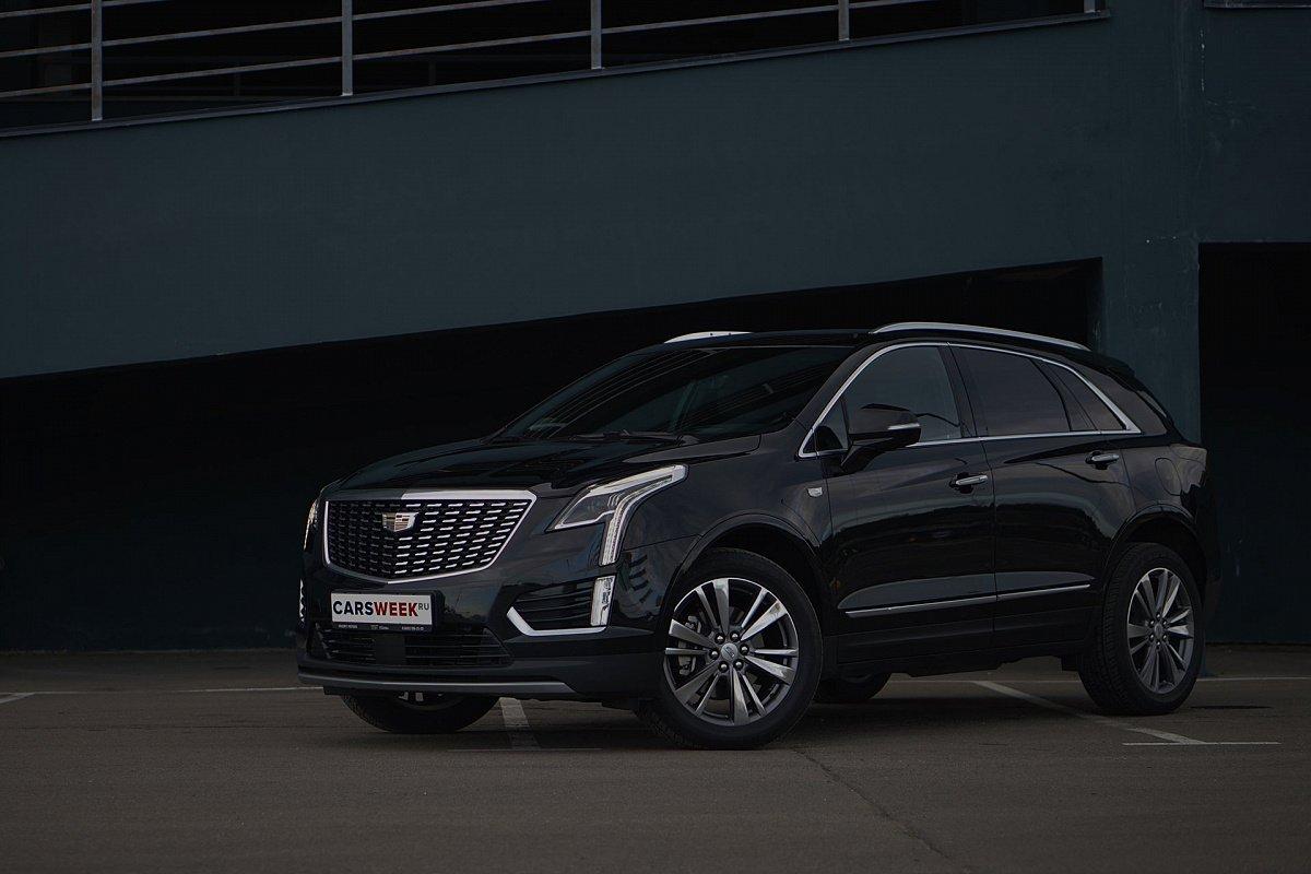 Минус два: тест Cadillac XT5 смотреть видео, видеобзор, комплектации, характеристики авто, фото, цены в России на сайте Carsweek