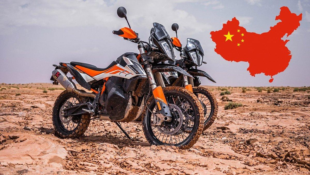 Мотоциклы KTM будут создаваться в Китае