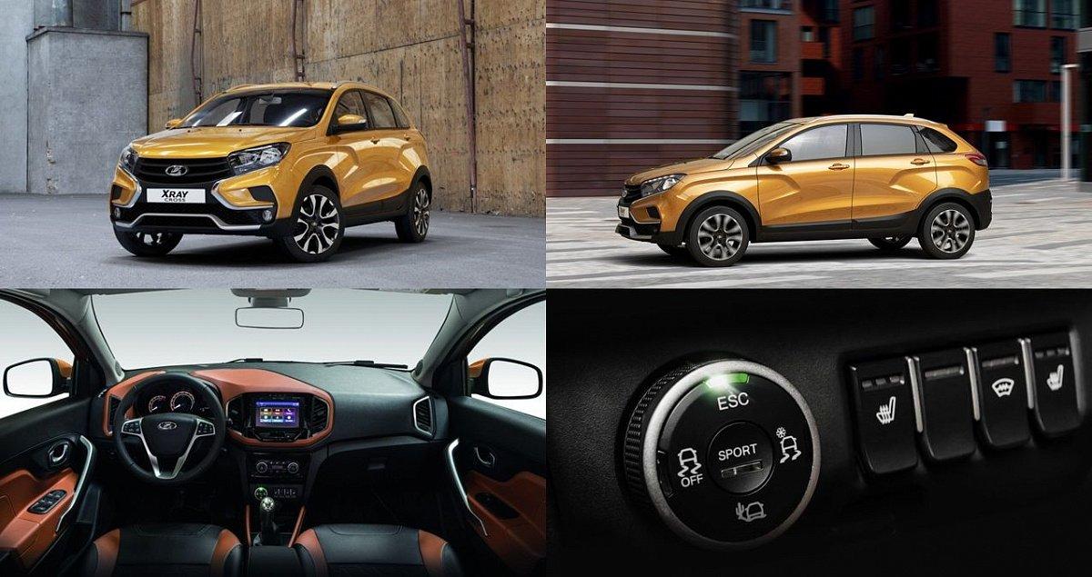 АвтоВАЗ объявил о старте производства LADA XRAYCross