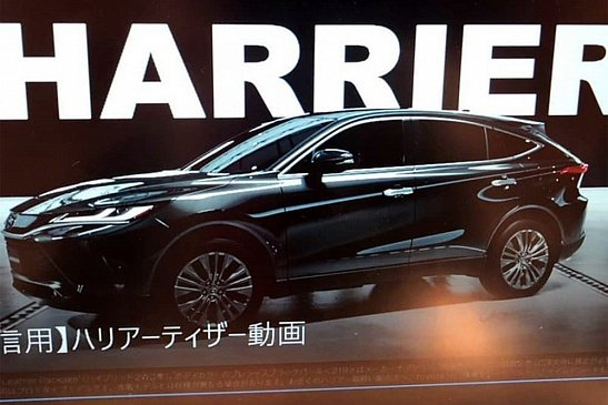Новый Toyota Harrier построят на платформе RAV4