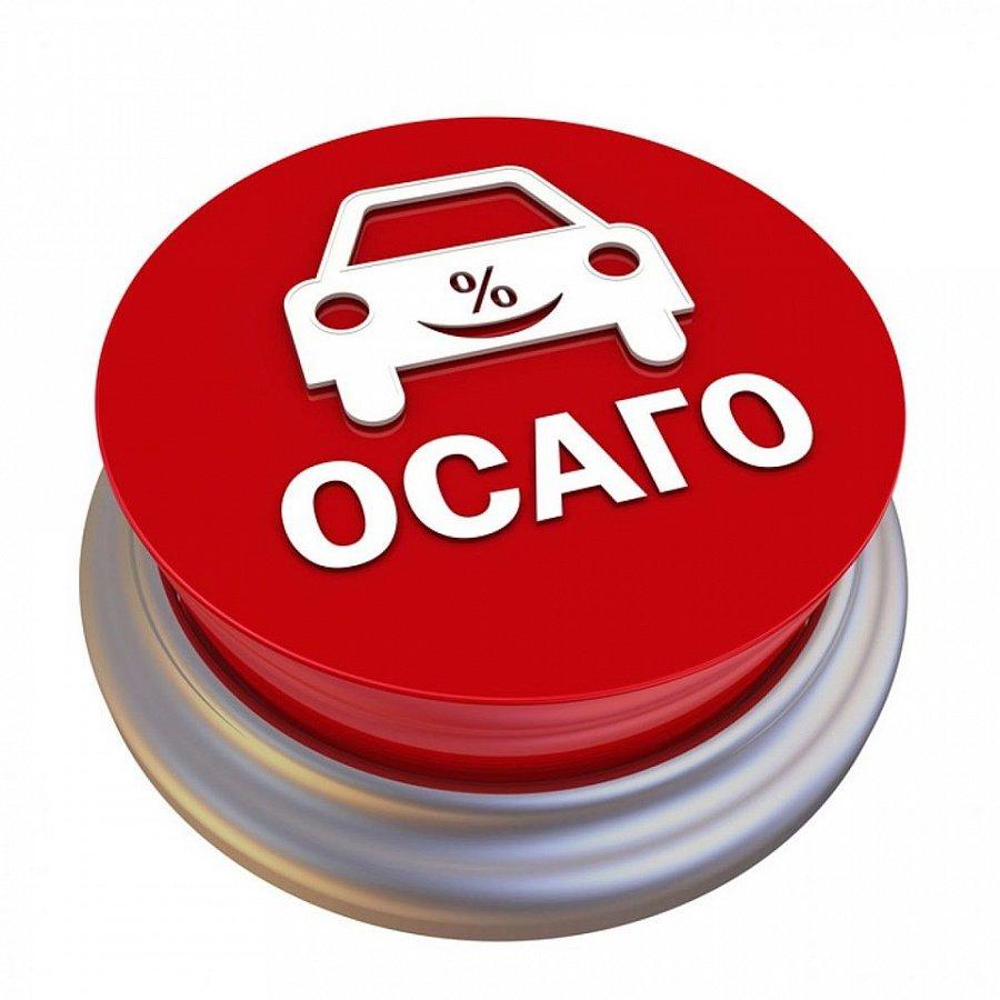 До 6-ти  млн  русских  любителей автомобилей  неимеют полиса ОСАГО