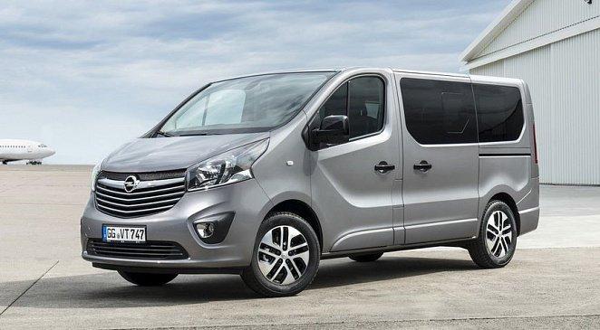 Новое поколение Opel Vivaro перейдет на платформу от PSA