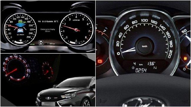 Обновленные Lada Vesta обзаведутся электронными приборными панелями