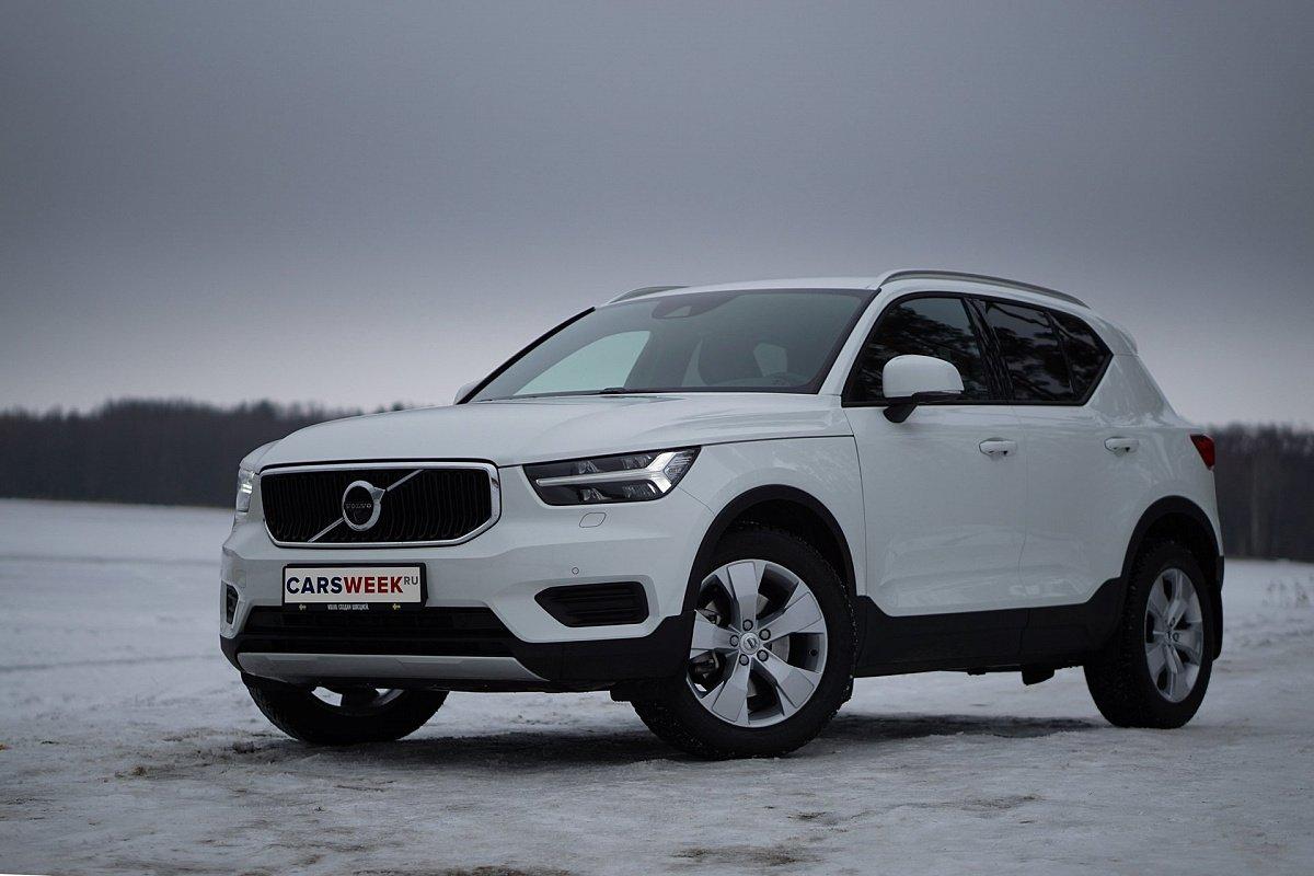 Выживший: тест Volvo XC40 D3, часть 1 смотреть видео, видеобзор, комплектации, характеристики авто, фото, цены в России на сайте Carsweek