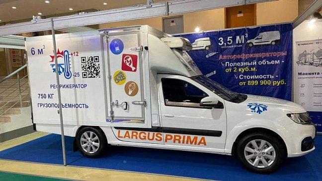 Volkswagen готовится презентовать Multivan нового поколения