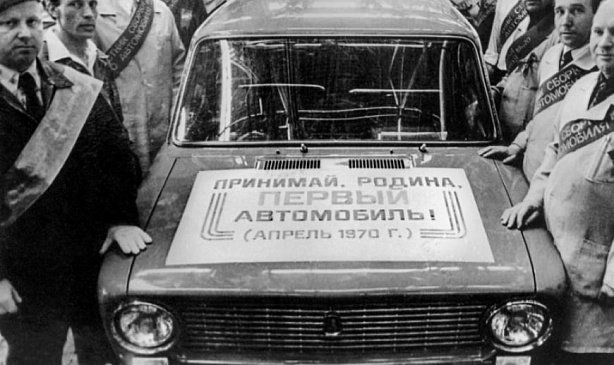 Культовой «Копейке» исполняется 50 лет