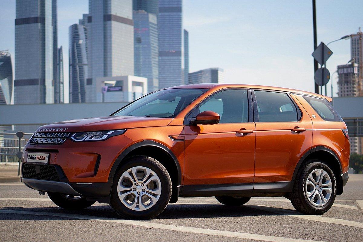 Без гламура: тест Land Rover Discovery Sport D180 смотреть видео, видеобзор, комплектации, характеристики авто, фото, цены в России на сайте Carsweek