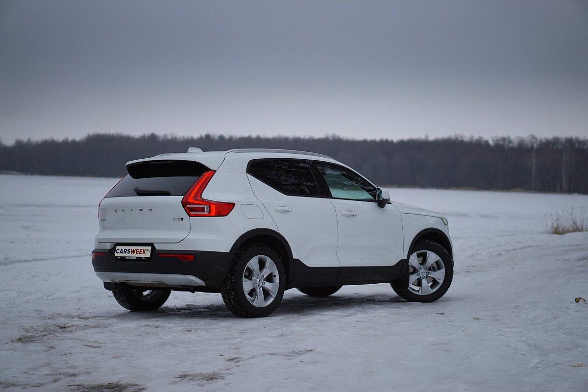Выживший: тест Volvo XC40 D3, часть 2 смотреть видео, видеобзор, комплектации, характеристики авто, фото, цены в России на сайте Carsweek