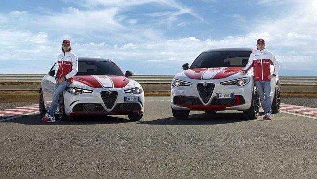 Alfa Romeo анонсировала новый кроссовер Tonale и показала первые эскизы