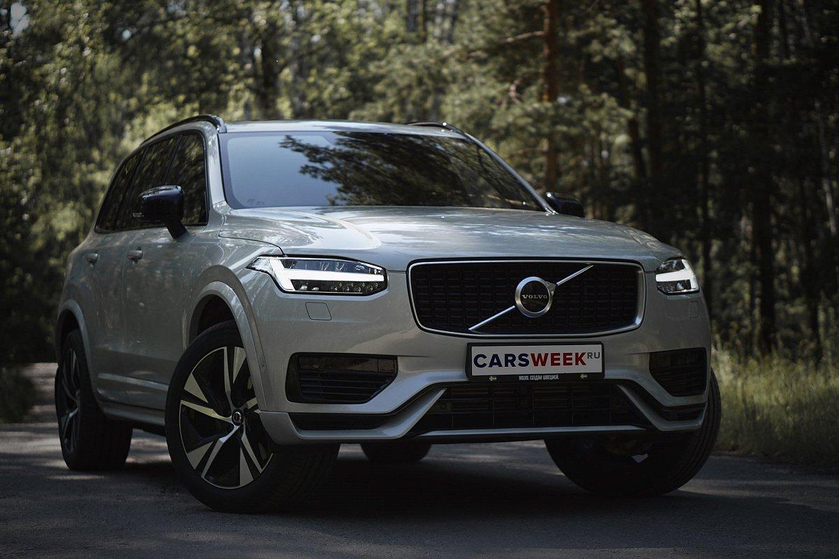 Электрификация: тест Volvo XC90 Recharge T8 смотреть видео, видеобзор, комплектации, характеристики авто, фото, цены в России на сайте Carsweek