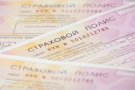 В РФ КАСКО подорожает на четверть из-за курса рубля