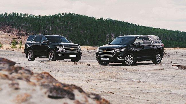 Новый Chevrolet Trailblaze получил официальный ценник
