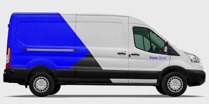 В каршеринг «Яндекс.Драйв» добавили грузовые фургоны Ford Transit