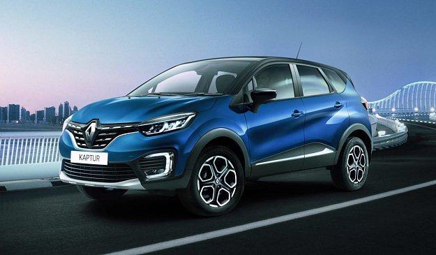 В России подорожали автомобили Renault 2020 модельного года