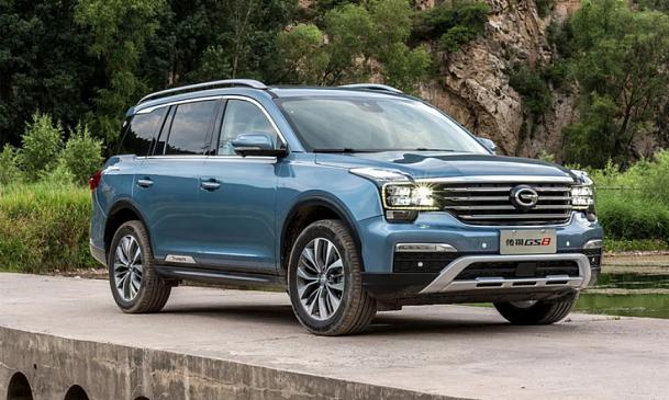 Китайский автопроизводитель GAC привезет в Россию три автомобиля