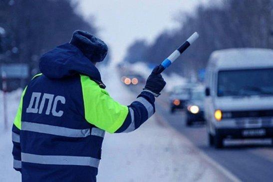 В РФ ввели новые дорожные знаки и разметки