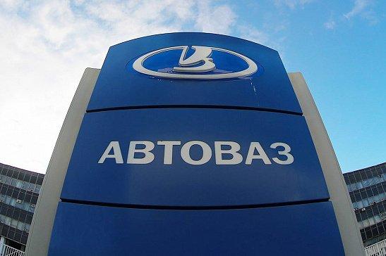 «АвтоВАЗ» выпустит Lada Xray в новом ярком оттенке